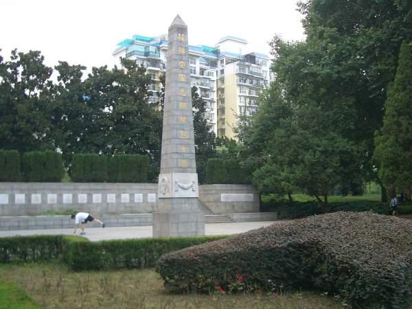 Памятник советским летчикам-добровольцам в Китае