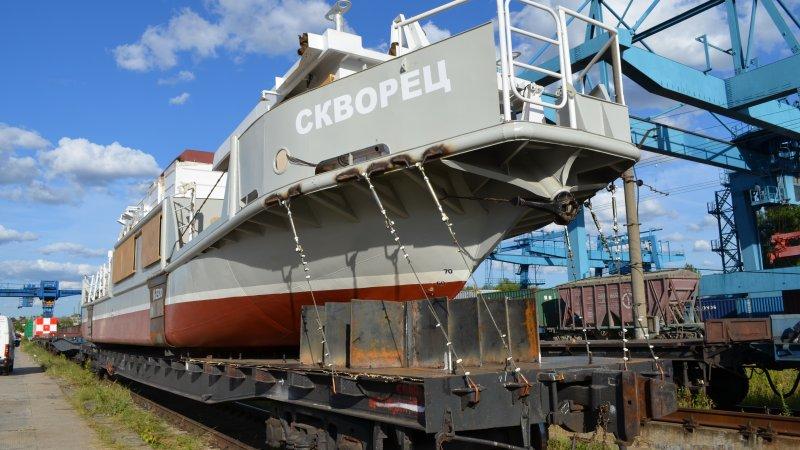 Транспортировка судна